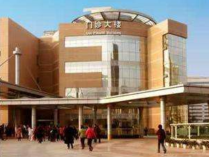 成都市仁济医院体检中心