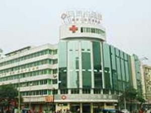 成都市双流县中医院体检中心