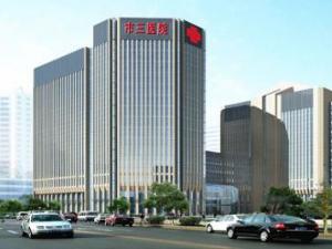 杭州第三人民(惠民)医院体检中心