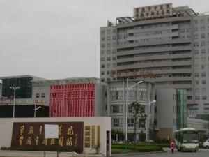 常熟市中医院(新区医院、妇保院)(南京中医药大学常熟附属医院)体检中心