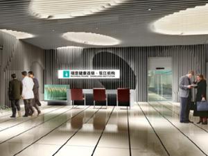 瑞慈上海张江体检中心