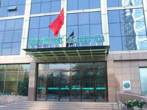 哈尔滨盛德健康体检中心