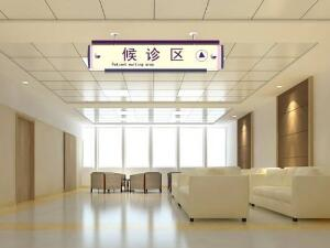 南京市大学医院体检中心