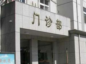 天津市南开区长江医院体检中心