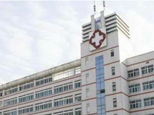 天津市红十字会医院体检中心