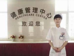 宁波市第五医院(肿瘤医院)体检中心