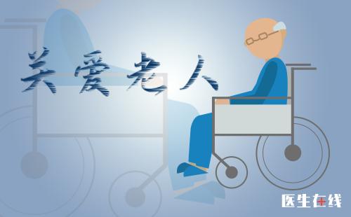中国阿尔茨海默病患者约千万 80岁以上老人易患阿尔茨海默病吗
