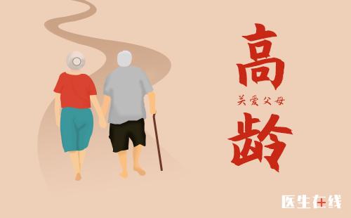 香港安老院第三轮新官病毒检测将开展 老人如何做好自我防护