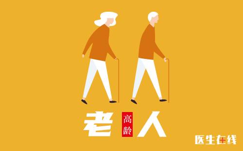90高龄老人不慎摔伤石门交警护送回家 老人摔倒危险性大