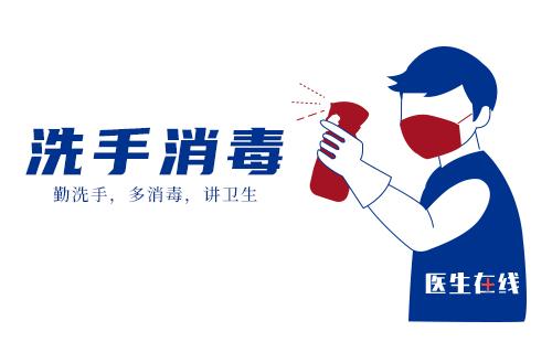 云南通报中学食堂食物变质调查结果 吃过期食物对健康损害极大