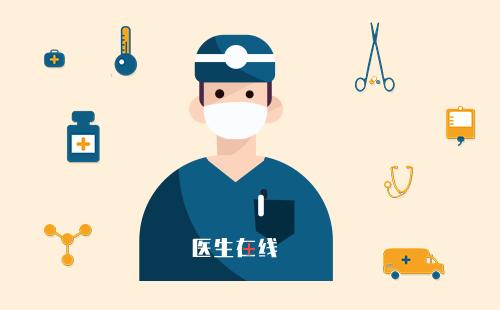 32岁民警离世捐出双肾及肝脏 患有哪些疾病无法捐赠肾脏
