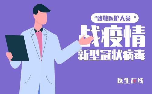 青岛港1.2万名员工核酸为阴性 无症状感染者有症状吗