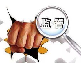 直击武汉拉网式大排查:对大量密切接触者如何精 准追踪、严格隔离?