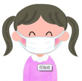 青海省自产的口罩何时能上市