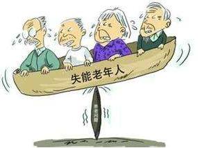 老年人日常饮食的四大原则