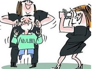 台湾托育中心虐童 虐童事件让幼儿家长难以放心
