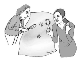 女性内分泌失调分三步去调理