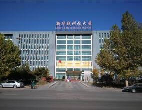 北京松乔健康体检中心(东四十条店)