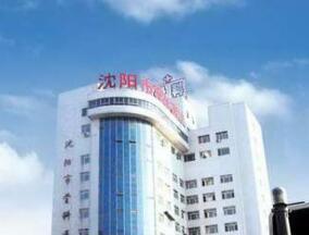 沈阳市骨科医院体检中心