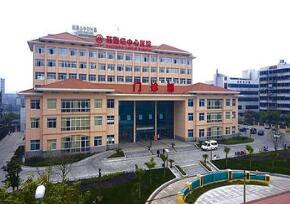 葛洲坝集团中心医院健康管理中心