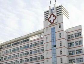 上海市青浦区妇幼保健所体检中心