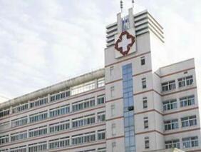 杭州市余杭区中医院体检中心
