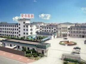 杭州市萧山区第六人民医院体检中心