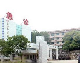 长沙县第一人民医院体检中心