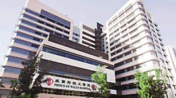 香港医院医疗事故频发 自爆肾癌病人错捐器官