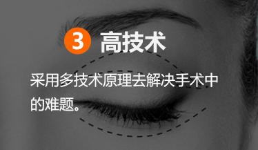 上海九院做韩式双眼皮好吗