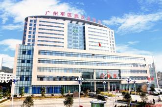 广州军区武汉医院PET-CT价格