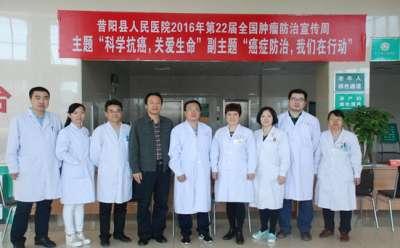 晋中市医学会举办第22届全国肿瘤防治宣传周