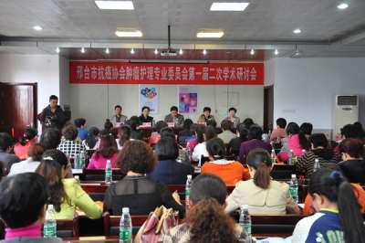 邢台市抗癌协会组织开展肿瘤防治宣传周活动