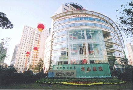 上海华山医院植发科