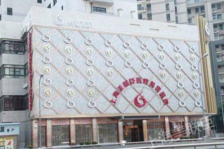 上海最权威的隆鼻医院