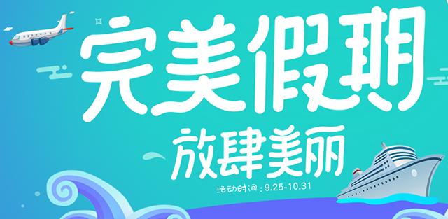 上海<a href=http://mr.51daifu.com/hospital/h30122/ target=