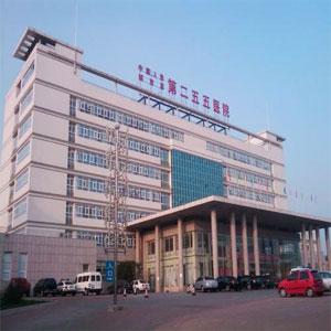 解放军第255医院伽玛刀中心