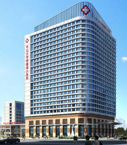 中山大学附属第六医院PET-CT中心(中山六院)