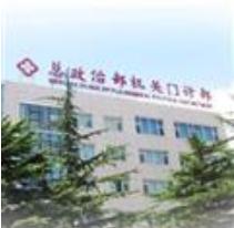 北京解放军总政治部机关医院整形美容医院
