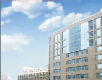 重庆医科大学附属口腔医院整形美容中心