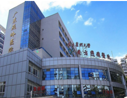 2018广州南方燕岭医院热门项目价格表