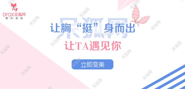 青岛一整形美容医院网络夸大宣传,工商部门立案调查