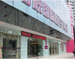 广州海峡周末美胸专场本周六周日哦哦