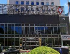 北京伊美尔整形医院专家刘迪:什么是皮秒?