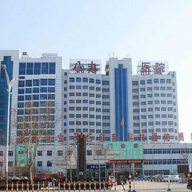 中国人民解放军第八九医院