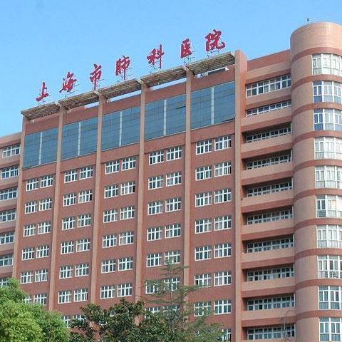 上海市肺科医院  特别的服务给特别的你
