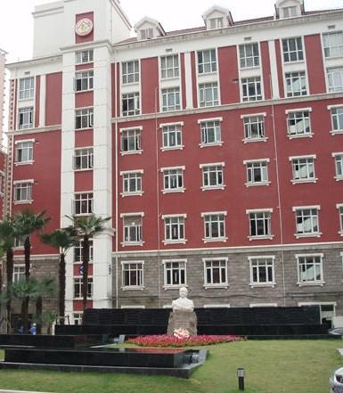 上海红房子医院