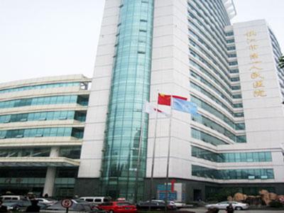 镇江市第一人民医院伽玛刀治疗中心
