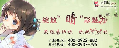 上海去眼袋大概需要多少钱?
