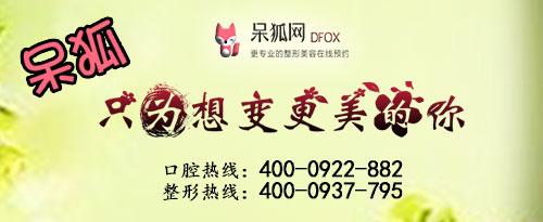 北京煤炭总医院整形科主治医师李艳